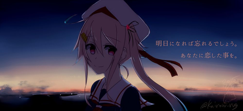 Tags: Anime, Pixiv Id 1593406, Kantai Collection, Harusame (Kantai Collection), PNG Conversion