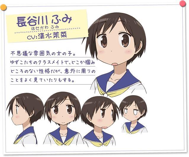 Hasegawa Fumi - Yuyushiki