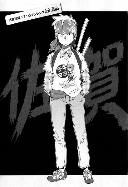 Hasegawa Kodaka - Boku wa Tomodachi ga Sukunai