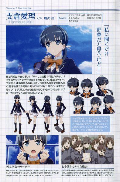 Tags: Anime, Yamakado Ikuo, Feel (Studio), Ushinawareta Mirai wo Motomete, Hasekura Airi, Character Sheet, Scan, Official Art