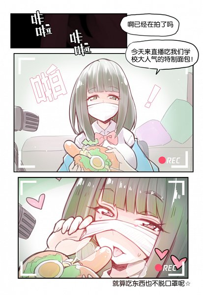 Tags: Anime, Jitetsu Otoko DDN, SSSS.Gridman, Hass