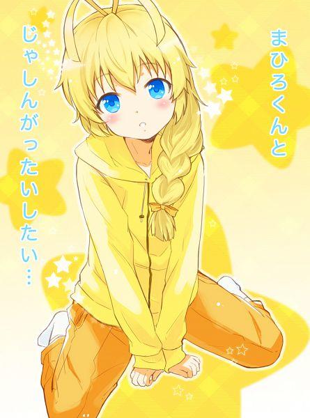 Tags: Anime, Kaya (C14), Haiyore! Nyaruko-san, Hasuta