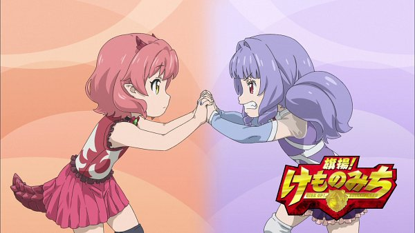 Tags: Anime, Hataage! Kemono Michi, Ioana, Hanako (Hataage! Kemono Michi), Eyecatcher, Screenshot, Wallpaper