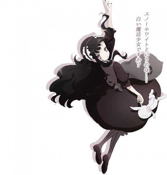 Hatoda Ako - Mahou Shoujo Ikusei Keikaku