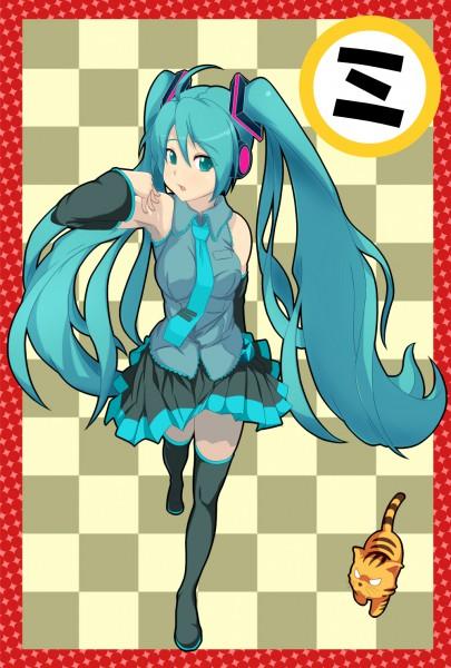Tags: Anime, Pixiv Id 259748, Toradora!, VOCALOID, Hatsune Miku, Palmtop Tiger, Fanart, Pixiv