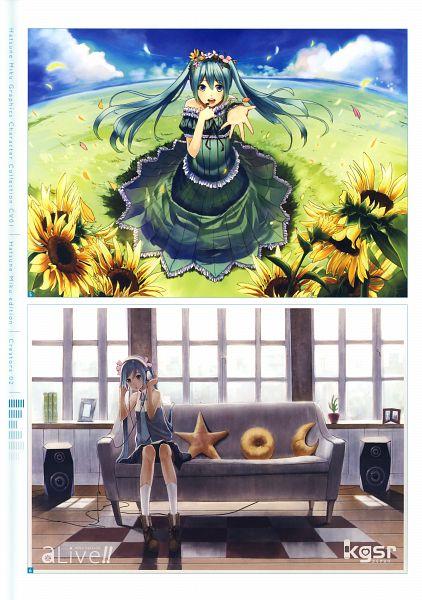 Tags: Anime, Ichiko Oharu, Hatsune Miku Graphics Character Collection Cv01 Hatsune Miku, VOCALOID, Hatsune Miku, Scan, Mobile Wallpaper, Self Scanned