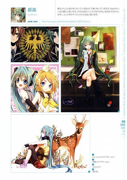 Tags: Anime, Tsukasa Kinako, Hatsune Miku Graphics Character Collection Cv01 Hatsune Miku, VOCALOID, Megurine Luka, Kagamine Rin, Hatsune Miku, Deer, Mobile Wallpaper, Self Scanned, Song Request, Scan