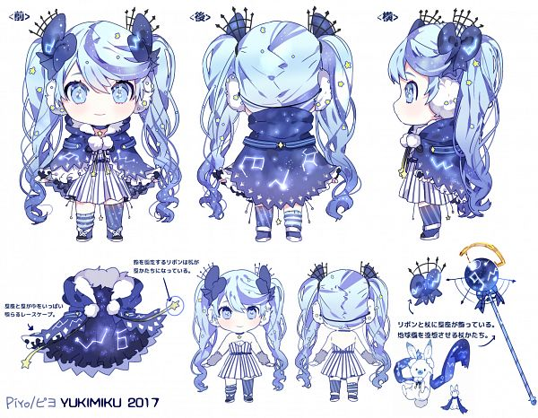 Tags: Anime, Piyo (ppotatto), VOCALOID, Hatsune Miku, Vertical-striped Dress, Fuyu no Yoru Design, Tumblr, Character Sheet, Fanart From Pixiv, PNG Conversion, Twitter, Piapro Illustrated, Fanart