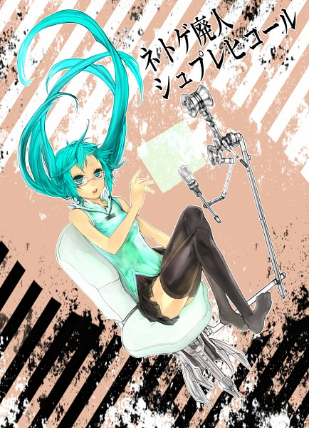 Tags: Anime, TCB, VOCALOID, Hatsune Miku, Pixiv