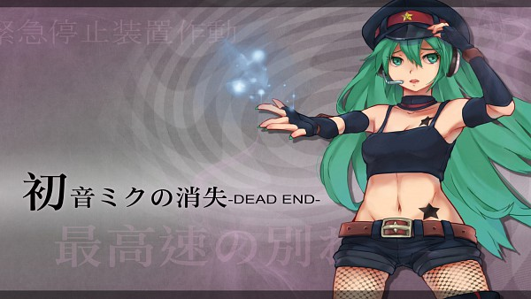 Tags: Anime, Hong (Luckeydog), Project DIVA Extend, Project DIVA 2nd, VOCALOID, Hatsune Miku, Strobo Nights, The Disappearance of Hatsune Miku, Artist Request