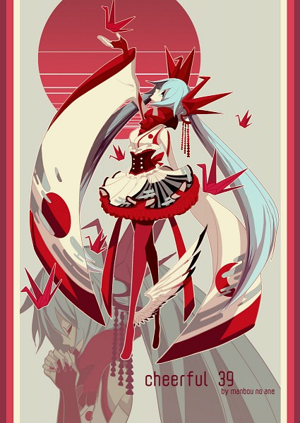 Tags: Anime, Ryuuguu Tsukasa, VOCALOID, Hatsune Miku, Wa Lolita, Origami, Reaching Up, Praying, Cheerful JAPAN, Mobile Wallpaper