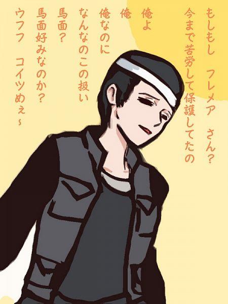Hattori Hanzou (To Aru Majutsu no Index) - To Aru Majutsu no Index