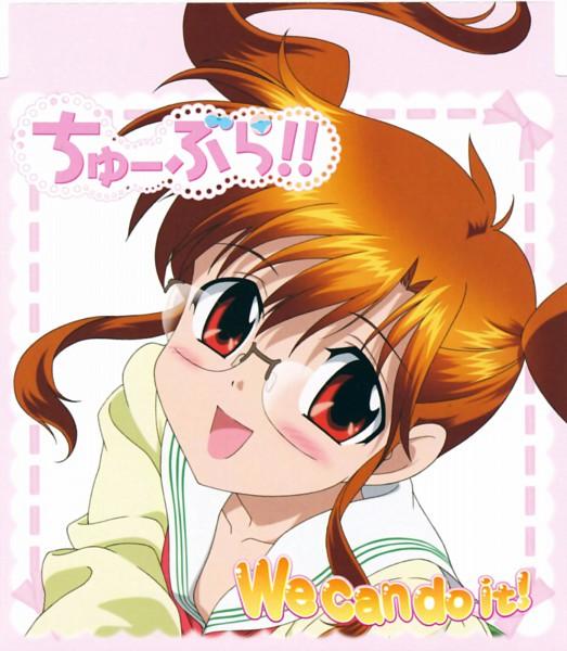 Tags: Anime, ZEXCS, Chu-bra!!, Hayama Nayu, Official Art