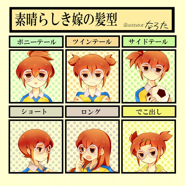 Tags: Anime, Pixiv Id 1386716, Level-5, Inazuma Eleven GO, Inazuma Eleven, Hayami Tsurumasa