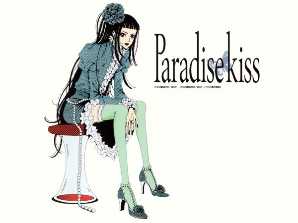 Tags: Anime, Yazawa Ai, Paradise Kiss, Hayasaka Yukari, Official Wallpaper, Scan, Official Art, Wallpaper