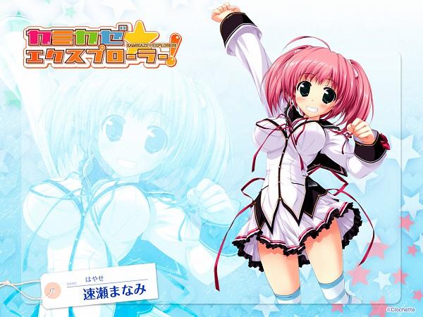 Tags: Anime, Oshiki Hitoshi, Clochette, Kamikaze ☆ Explorer!, Hayase Manami, Official Art