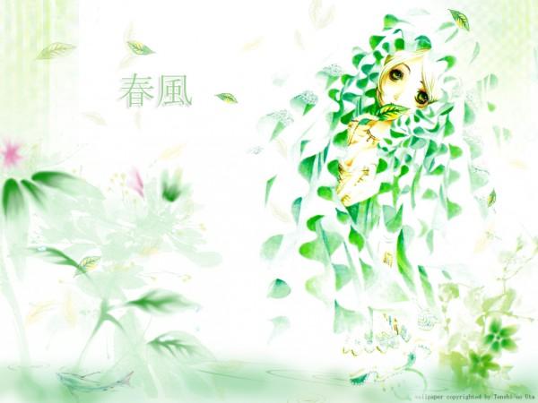 Tags: Anime, Hayashida Kumiko