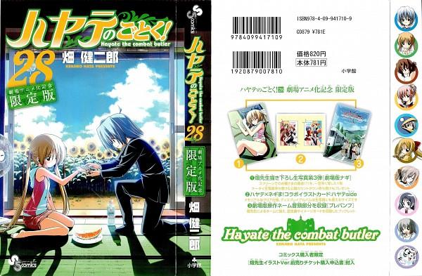 Tags: Anime, Hayate no Gotoku!, Tama, Tennousu Athena, Aizawa Sakuya, Chiharu Harukaze, Hayate Ayasaki, Sanzenin Nagi, Saginomiya Isumi, Maria (Hayate no Gotoku!), Electric Fan, Hayate The Combat Butler