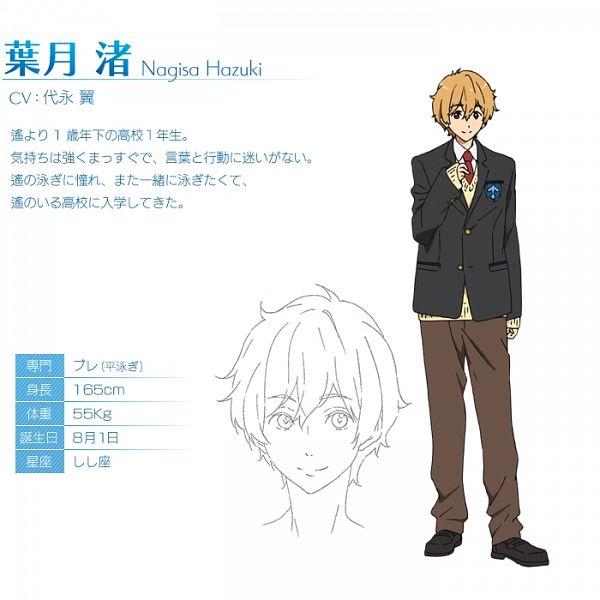 Hazuki Nagisa - Free!