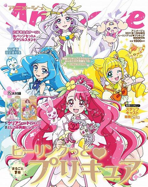 Tags: Anime, Toei Animation, Healin'Good♥Precure, Cure Fontaine, Fuurin Asumi, Rate (Pretty Cure), Hanadera Nodoka, Cure Earth, Hiramitsu Hinata, Cure Grace, Rabirin, Cure Sparkle, Pegitan