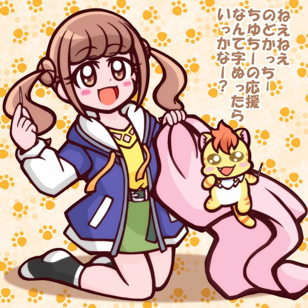 Tags: Anime, Pixiv Id 2084190, Healin'Good♥Precure, Nyatoran, Hiramitsu Hinata, Fanart From Pixiv, Pixiv, Fanart