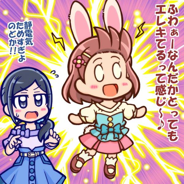 Tags: Anime, Pixiv Id 2084190, Healin'Good♥Precure, Sawaizumi Chiyu, Hanadera Nodoka, Fanart From Pixiv, Pixiv, Fanart