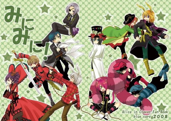 Tags: Anime, Alice in Wonderland, Heart no Kuni no Alice, Boris Airay, Vivaldi, Ace (Heart no Kuni no Alice), Pierce Villiers, Peter White, Grey Ringmark, Elliot March, Nightmare Gottschalk, Blood Dupre, Pounce, Alice In The Country Of Hearts
