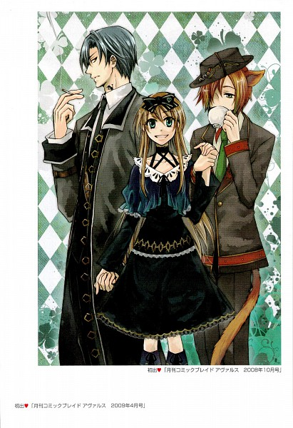 Tags: Anime, QuinRose, Alice in Wonderland, Heart no Kuni no Alice, Grey Ringmark, Alice Liddell, Pierce Villiers, Scan, Manga Page, Mobile Wallpaper, Manga Color, Alice In The Country Of Hearts