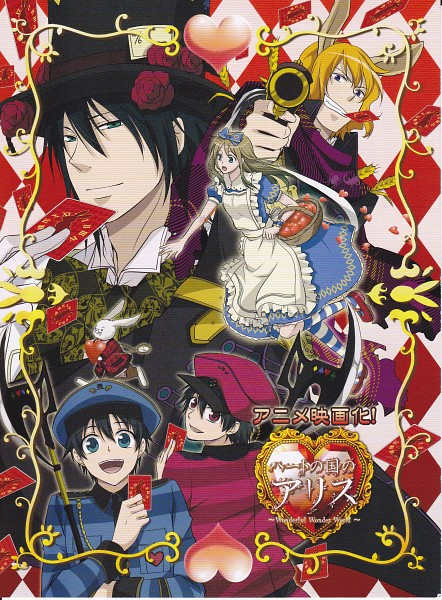 Tags: Anime, QuinRose, Heart no Kuni no Alice, Elliot March, Blood Dupre, Tweedle Dum (Heart no Kuni no Alice), Tweedle Dee (Heart no Kuni no Alice), Alice In The Country Of Hearts
