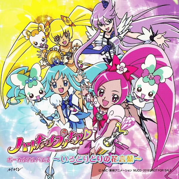 Tags: Anime, Marvelous Entertainment, Heartcatch Precure!, Cure Blossom, Potpourri, Coffret, Cure Marine, Myoudouin Itsuki, Shypre, Cure Sunshine, Hanasaki Tsubomi, Kurumi Erika, Tsukikage Yuri