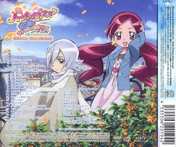 Tags: Anime, Heartcatch Precure!, Hanasaki Tsubomi, Olivier (Precure), Barcode, Official Art, Scan, CD (Source)