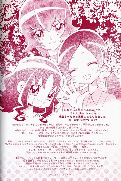Tags: Anime, Kamikita Futago, Heartcatch Precure!, Kurumi Erika, Myoudouin Itsuki, Hanasaki Tsubomi, Official Art, Manga Page, Scan