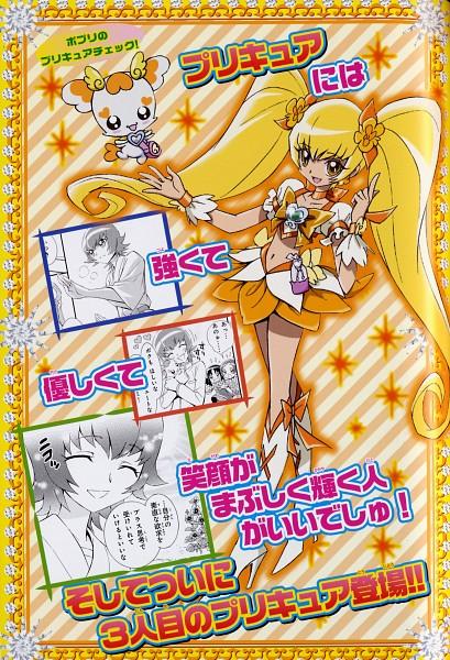 Tags: Anime, Kamikita Futago, Heartcatch Precure!, Potpourri, Kurumi Erika, Myoudouin Itsuki, Cure Sunshine, Hanasaki Tsubomi, Flower Skirt, Manga Color, Scan, Official Art, Mobile Wallpaper