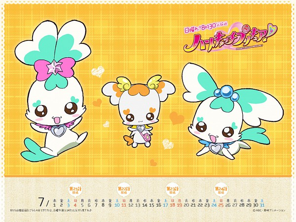 Tags: Anime, Heartcatch Precure!, Potpourri, Coffret, Shypre, Wallpaper, Calendar (Source)