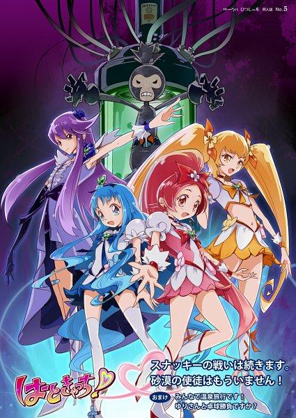 Tags: Anime, Mousoup, Heartcatch Precure!, Cure Sunshine, Cure Blossom, Cure Marine, Snackey, Cure Moonlight, Tsukikage Yuri, Hanasaki Tsubomi, Myoudouin Itsuki, Kurumi Erika, Machine