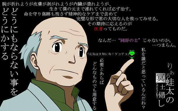 Tags: Anime, Pixiv Id 490950, To Aru Majutsu no Index, Heaven Canceller, Wallpaper