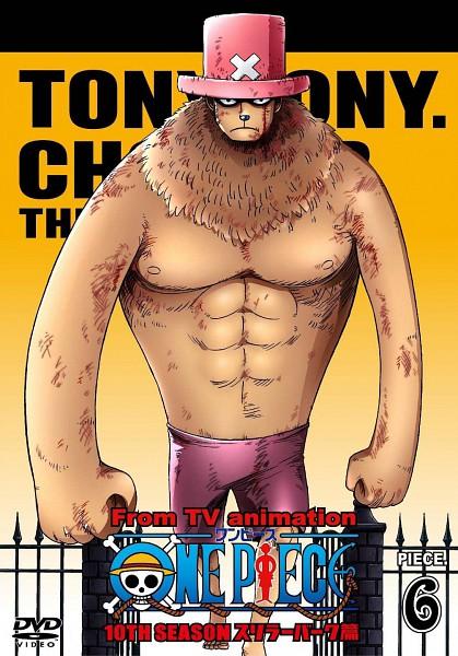 Tags: Anime, ONE PIECE, Tony Tony Chopper, Heavy Point, Hito Hito No Mi, Scan, DVD (Source), Official Art