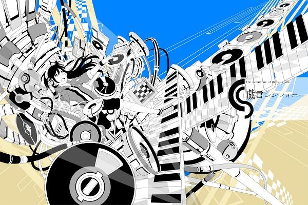 Tags: Anime, Hebitsukai, Piano Keys, 1200x800 Wallpaper, Original, Wallpaper