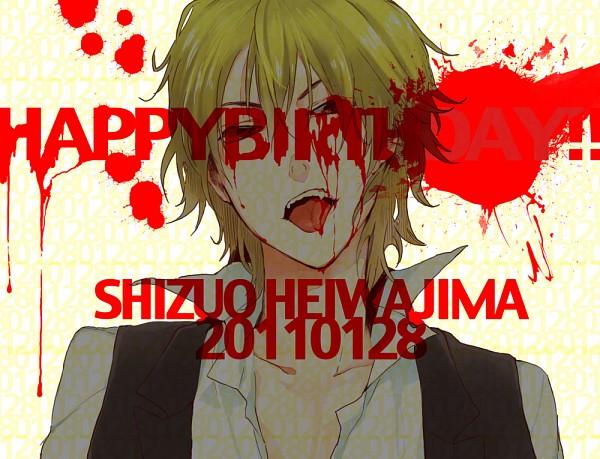 Tags: Anime, DURARARA!!, Heiwajima Shizuo, Pixiv