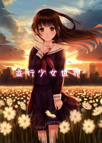 Hekou Shoujo Sekai 2 - Kazuharu Kina