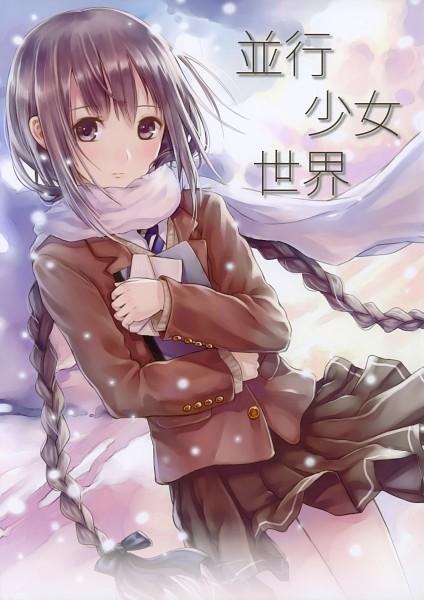 Hekou Shoujo Sekai - Kazuharu Kina