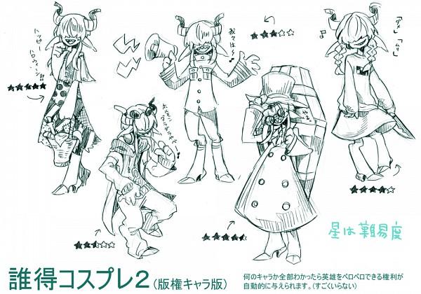 Tags: Anime, HIDEO, Hero (HIDEO), Yume Nikki (Parody), Faun, Coffin, Madotsuki (Cosplay), Pixiv, Original