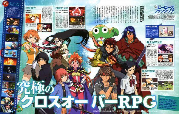 Tags: Anime, Production I.G., Slayers, Keroro Gunsou, Majutsushi Orphen, Darker than Black, Blood+, Read or Die, Mai-hiME, Scryed, Heroes Phantasia, Kazuma (Scryed), Orphen