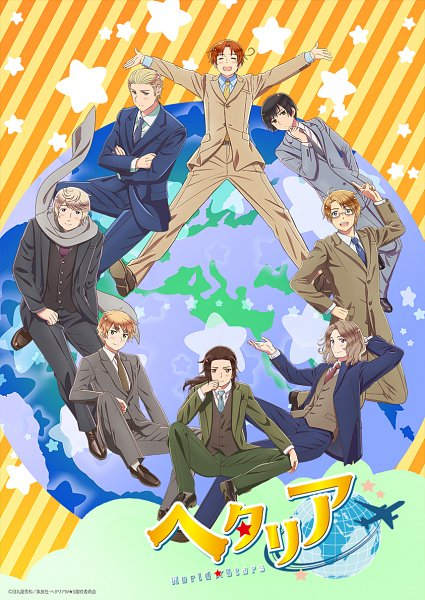 Hetalia: World★Stars - Axis Powers: Hetalia