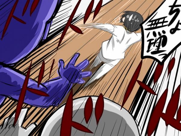 Tags: Anime, Miyama Yomema, Axis Powers: Hetalia, Hetaoni, Ao Oni, Japan, Blue Demon, Alien, Fanart, Pixiv, Asian Countries, Axis Power Countries