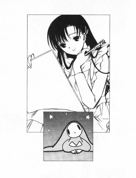 Hibiya Chitose - Chobits