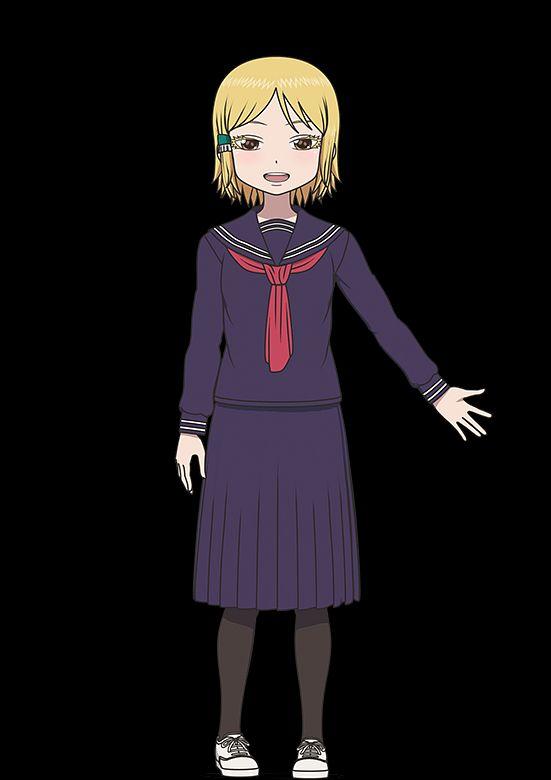 Hidaka Koharu - High Score Girl