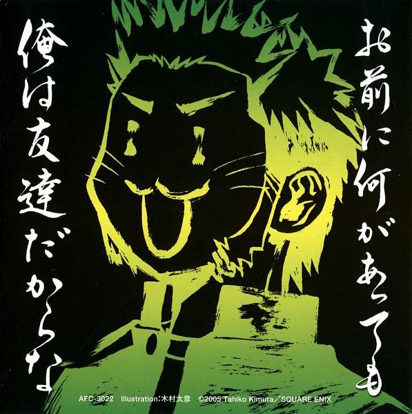 Hideyoshi Sarutobi - Seto no Hanayome