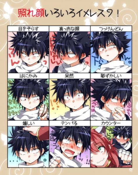 Tags: Anime, Toujou Sakana, Yu Yu Hakusho, Hiei, Kurama, Blushing Faces Meme, Fanart, Pixiv