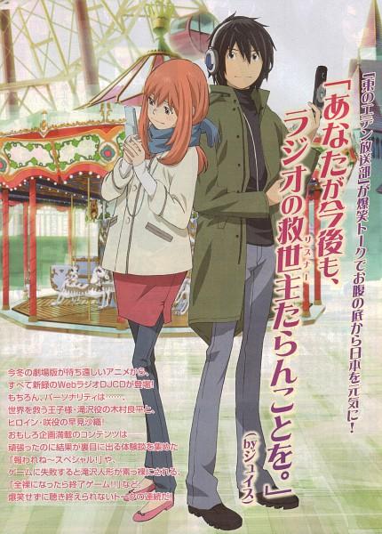 Tags: Anime, Umino Chika, Production I.G., Higashi no Eden, Takizawa Akira, Morimi Saki, Mobile Wallpaper, Official Art, Eden Of The East